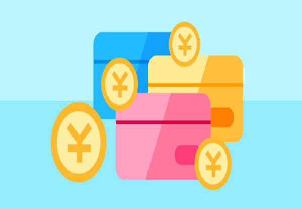 微信零钱通提现到银行卡要手续费吗?附详情介绍