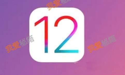 苹果6升级ios12卡不卡?苹果6/6s更新ios12体验评测