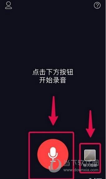 抖音文字弹幕视频怎么制作 很火的那种很快弹幕详细教程