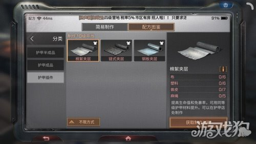 明日之后武器护甲配件推荐 高性价比插件汇总教程介绍