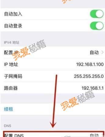 苹果Applestore12月26日宕机无法连接 附解决办法[多图]