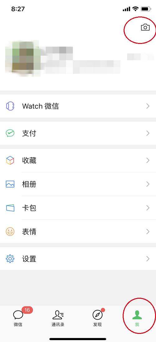 微信iOS版7 0重大改版界面大变了什么? 添即刻视频功能什么样子?