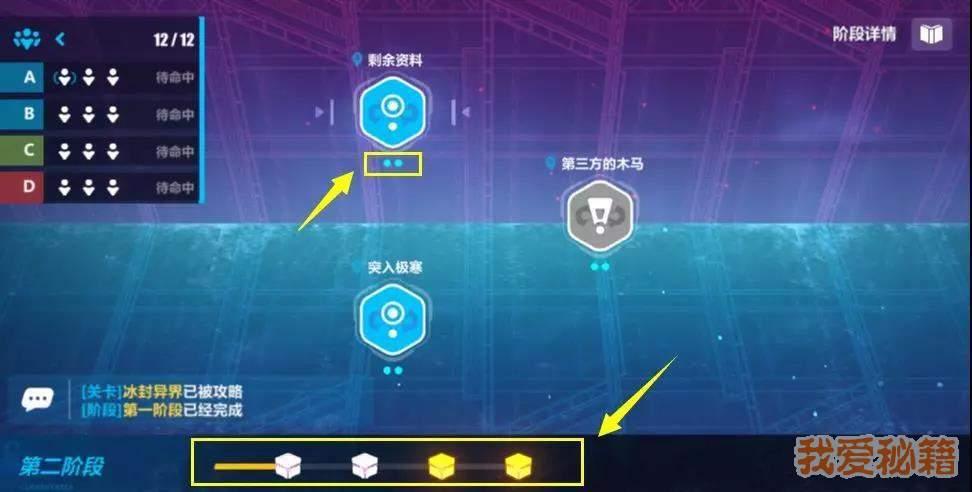 崩坏3多人联机Beta玩法攻略[多图]