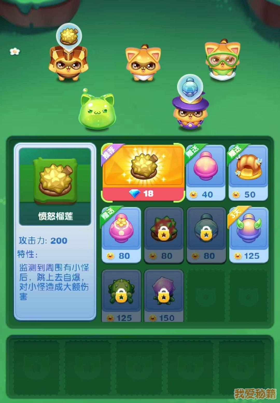 天天爱消除2019年1月新周赛玩法规则详解 最新教程介绍