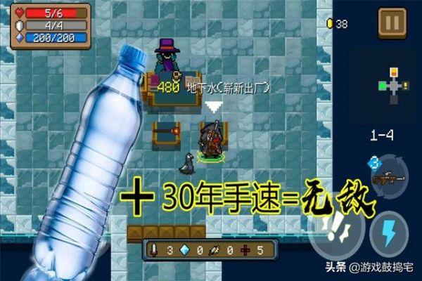 元气骑士地下水攻速神器 在它面前也就是个弟弟
