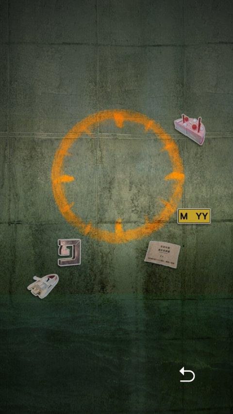 记忆重构评测:表现不俗的解谜手游教程介绍