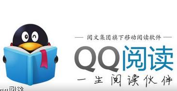 QQ阅读如何上传云书架 QQ阅读书架同步管理方法