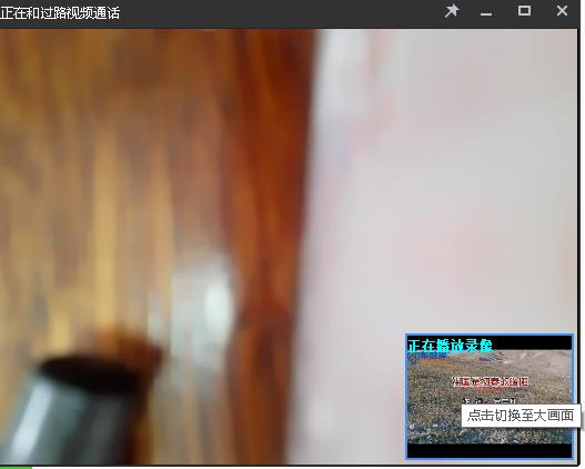 怎样在qq视频上给对方播放视频文件 方法介绍