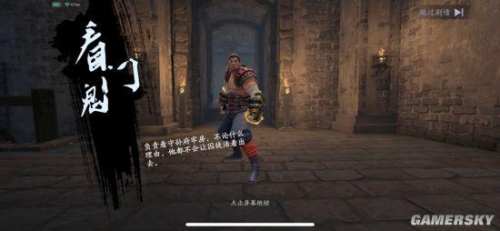 """《流星蝴蝶剑》评测:移动玩家的""""手残危机""""攻略介绍"""