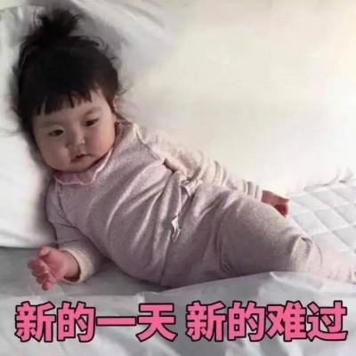 韩国最火小孩罗熙头像分享 2019罗熙可爱带字头像大全介绍