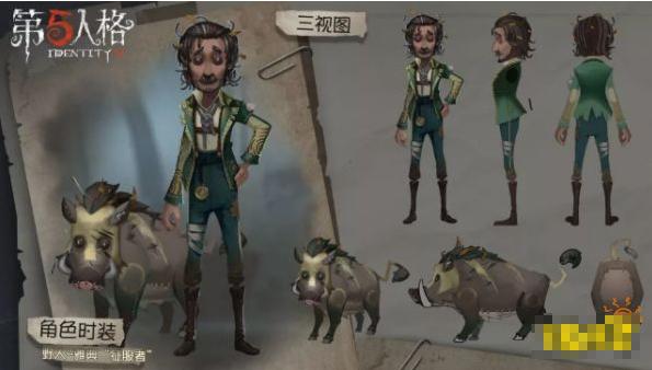 第五人格野人怎么骑猪 野人骑猪玩法攻略