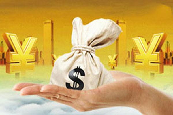 欠银行信用贷款还不上怎么办?欠银行信用贷款不还后果是?
