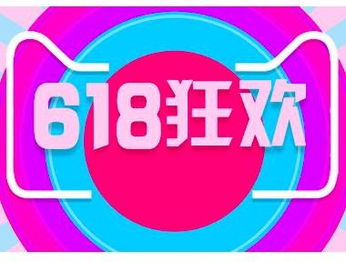 2019年618红包雨怎么抢?京东618抢红包什么时候开始?