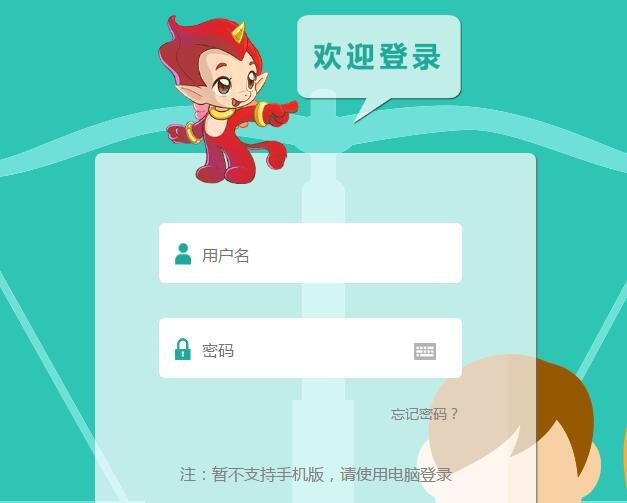 2019宪法小卫士登录注册平台入口方法 全国青少年普法网登录入口
