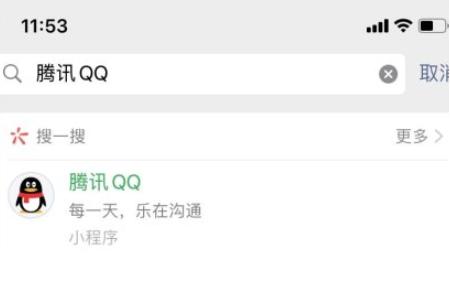 微信qq小程序收不到验证码怎么办?微信登录qq方法介绍!