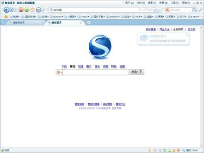 搜狗浏览器工具箱是什么?怎么使用搜狗浏览器工具箱