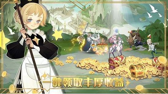 剑与远征女仆是指谁?剑与远征罗莎琳技能介绍!