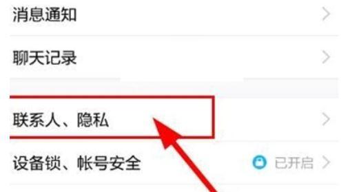 qq开自动回复可以续火花吗?qq续火花方法