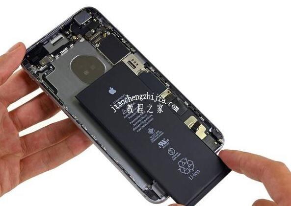 苹果手机爱思改全绿怎么识破 爱思改全绿识破方法爱思全绿现原形
