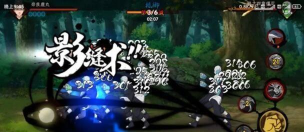 火影忍者手游极限挑战怎么玩