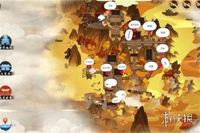 《剑网3指尖江湖》伏虎前寨宝箱位置