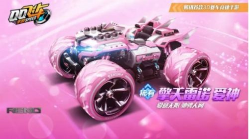 QQ飞车手游2周年活动赛车有哪些