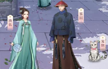 爱江山更爱美人盟主可以踢人吗