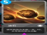 2047手游紫卡强度排行榜 最强实用紫卡推荐