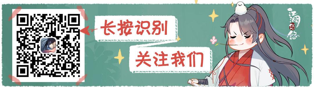 江湖悠悠微信公众号礼包领取方法介绍