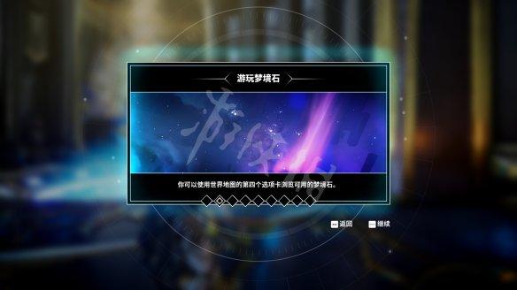 《众神陨落》最终boss三状态打法要点 最终boss各状态怎么打?