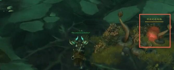 魔兽世界药水之池制作方法