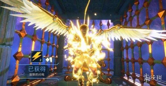 《渡神纪芬尼斯崛起》宙斯的闪电怎么获得?宙斯的闪电获得方法