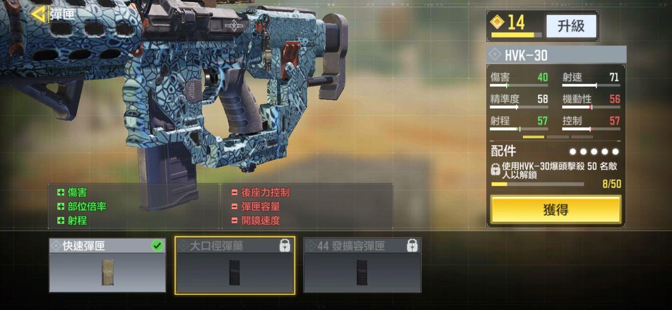 使命召唤手游新手最强步枪推荐 最适合新手的三把步枪
