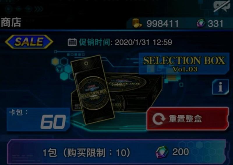游戏王决斗链接加速器导致黑屏及常见问题解决办法?