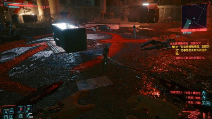 赛博朋克2077血腥仪式任务完成方法详细解析