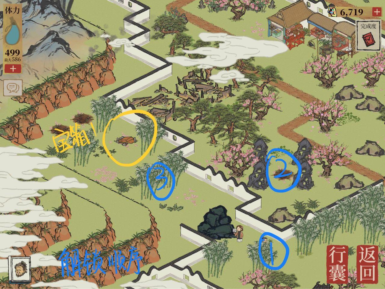 江南百景图桃花坞宝箱位置大全 桃花坞宝箱在哪里