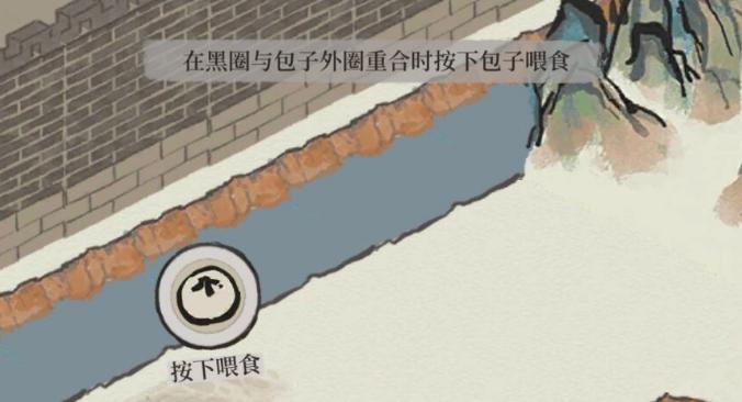 江南百景图如何捕捉安置野生小动物