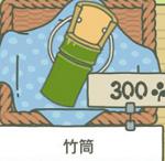 旅行青蛙中国之旅全道具作用介绍
