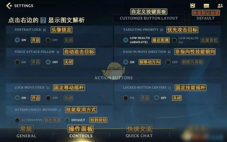 《英雄联盟手游》界面中文翻译怎么样 界面中文翻译介绍