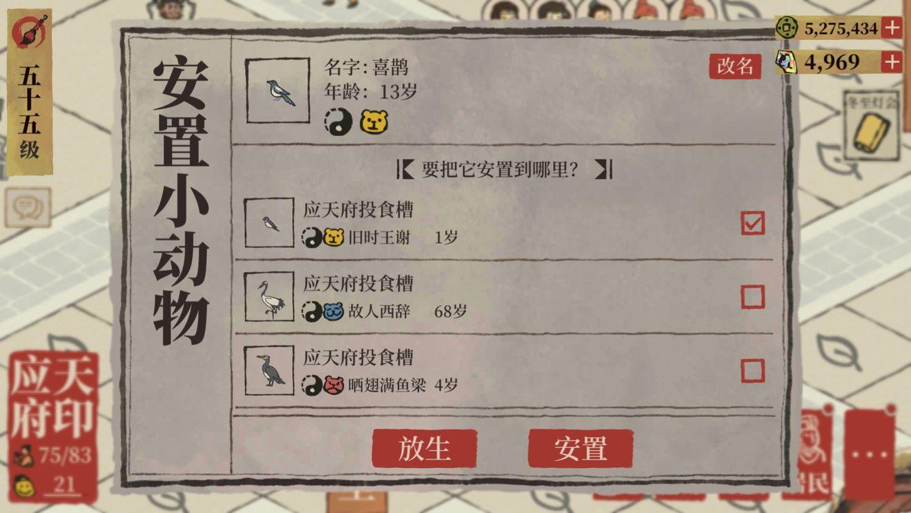 江南百景图有哪些笔墨动物?江南百景图笔墨动物统计数据一览