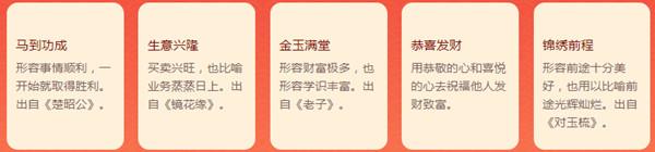 2021春节发什么祝福语?2021经典春节祝福语大全