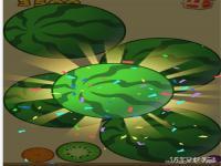 合成大西瓜在哪玩 小游戏合成大西瓜在哪玩