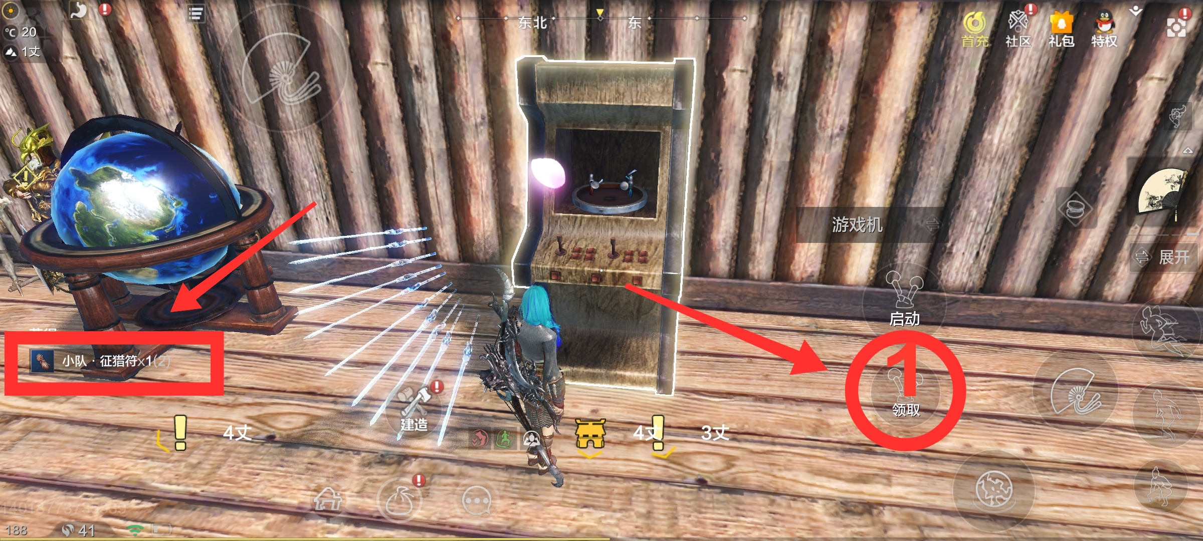 妄想山海游戏机怎么赚贝币 游戏机玩法攻略
