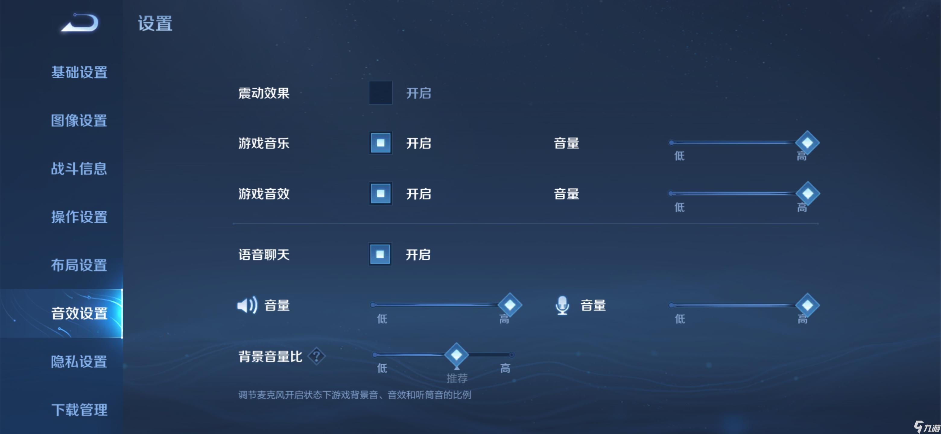 王者荣耀魔音系统怎么开 魔音系统特点一览