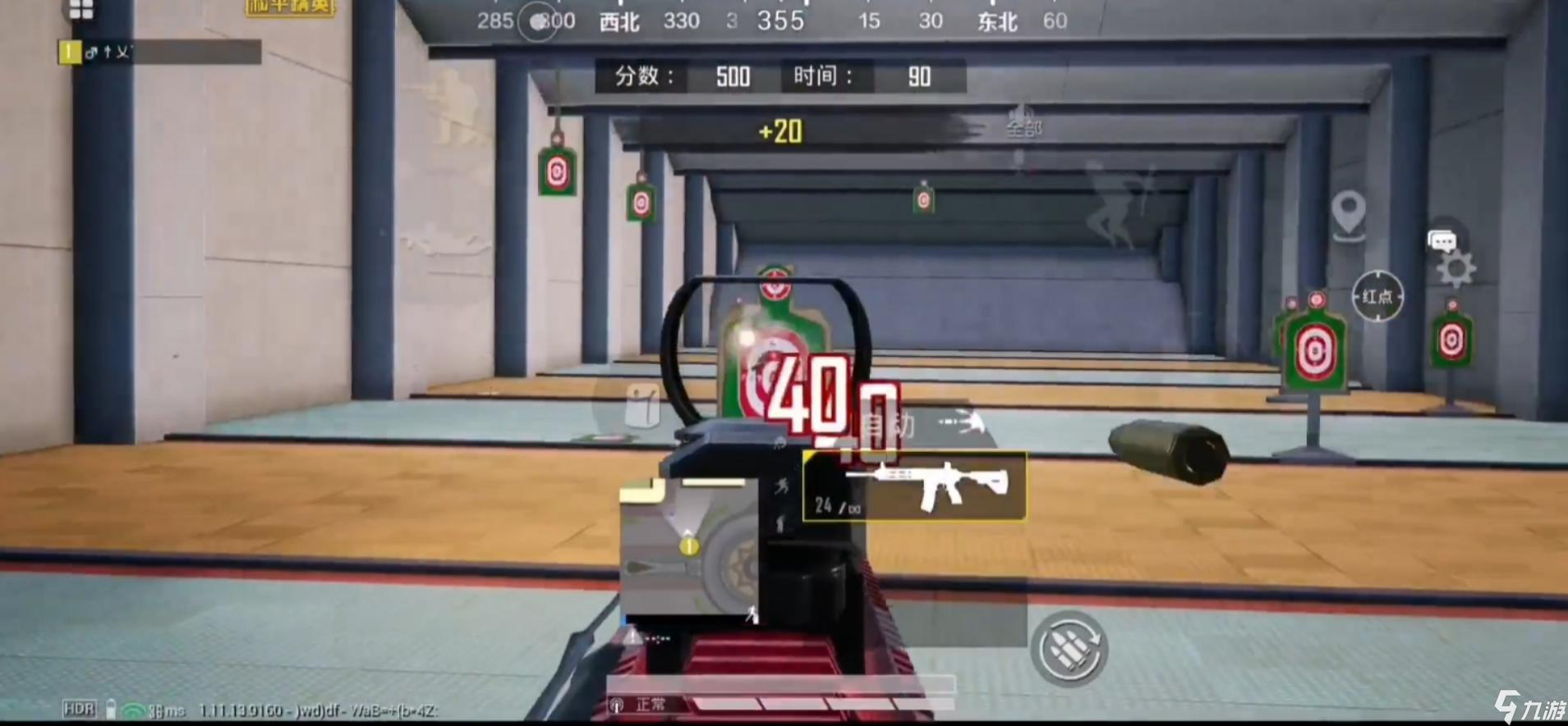 和平精英室内靶场怎么玩 和平精英靶场玩法讲解