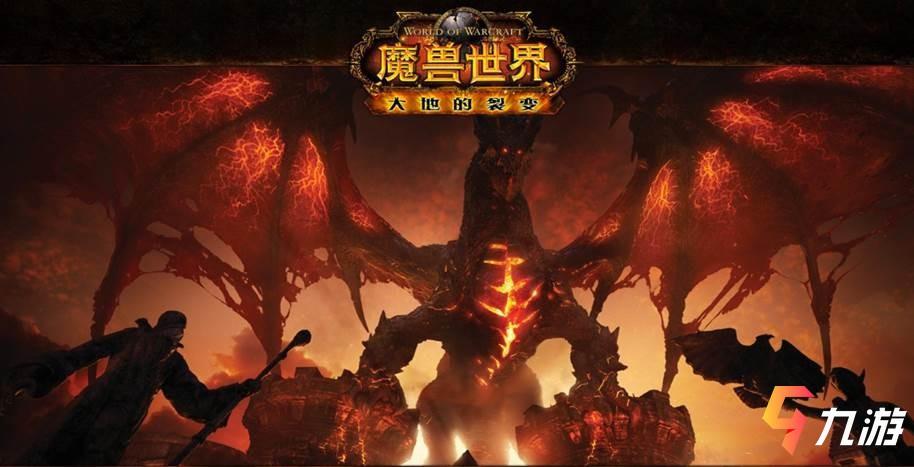 魔兽世界手游出了吗 游戏上线情况介绍