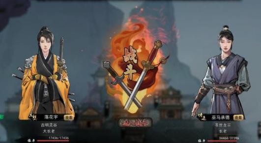 鬼谷八荒剑修三种主流流派玩法攻略汇总