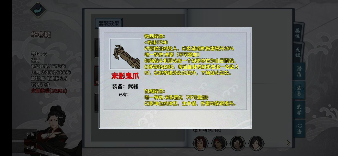汉家江湖召唤流推荐 召唤流搭配及玩法详解