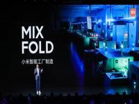 小米mix售价是多少 小米mix FOLD发售时间及价格介绍