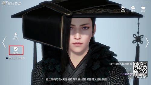 天涯明月刀手游吴磊捏脸数据 天涯明月刀手游怎么捏出吴磊的脸